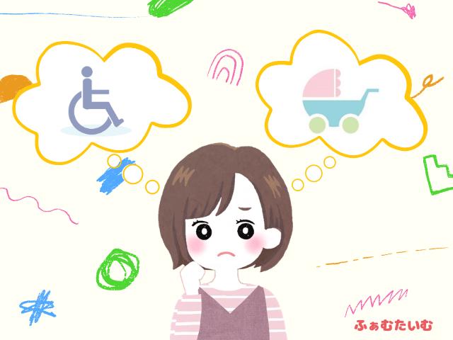 介護と子育て