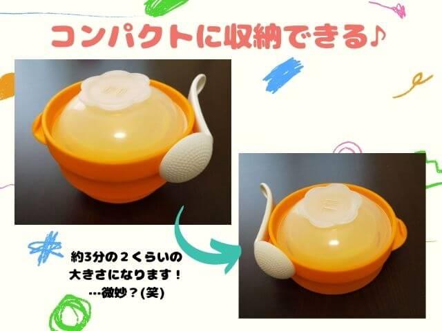 リ離乳食シリコンスチーマー